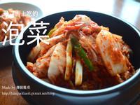 韓國泡菜, 맛김치
