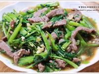 空心菜炒牛肉