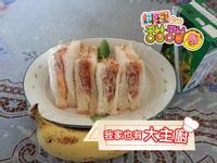 料理甜甜圈【我家也有大主廚】漢堡肉蛋土司