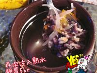 [悶燒杯料理] 紫米燕麥南瓜粥