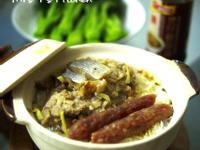 臘腸咸魚肉餅煲仔飯