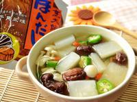 菇菇蘿蔔養生湯【烹大師時食饗宴】