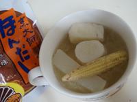 大骨山藥蘿蔔湯~『烹大師時食饗宴』