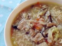 高麗菜鹹粥