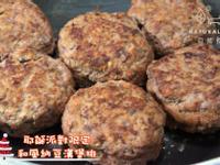 寵物鮮食食譜>和風納豆漢堡排,寵物年菜