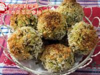 寵物鮮食食譜>牛肉蔬菜可麗餅,寵物年菜