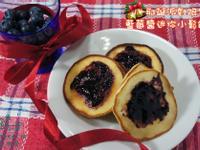 寵物鮮食食譜>藍莓醬迷你小鬆餅,寵物年菜