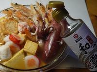 料亭和露海鮮鍋
