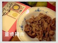 薑燒豬肉 @188懶人料理