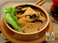 純素-酸菜臭豆腐鍋【人蔘麻辣湯底】