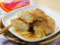 偽蘿蔔牛排【烹大師時食饗宴】