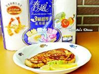 烤味噌魚排【春風三層超厚手家用紙巾】