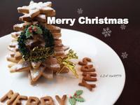 聖誕樹和雪球薑餅