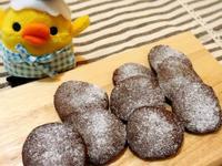 低糖低油簡易版//苦甜黑巧克力餅乾