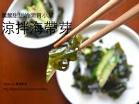 韓式涼拌海帶芽, 미역무침