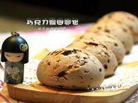 不同風味的《巧克力韓國麵包》