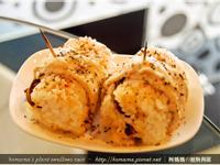 黑木耳虱目魚烤飯糰.柯媽媽の植物燕窩