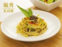 純素-黑橄欖義大利麵【皇家黑橄欖蘑菇醬】