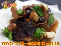 料理甜甜圈『台灣在地好食材週』木耳燒雞