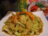 綠咖喱花椰菜【 穀盛綠咖哩】