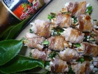 鮮味蔥肉捲-穀盛壽喜燒