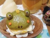 【天然酵母】青蛙王子饅頭