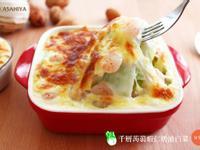 千層蒟蒻蝦仁奶油白菜
