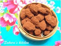 杏仁巧克力【烘焙展食譜募集】。