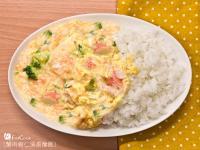 菲姐私房菜-蟹肉蝦仁滑蛋燴飯