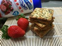 草莓牛軋糖餅『鷹牌煉奶』
