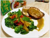【穀盛綠咖哩】雙嬌黑楜椒咖哩豬排