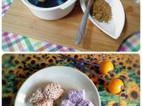 變化兩吃- 紫薯圓(素)