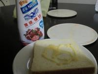 草莓煉奶吐司----鷹牌煉奶