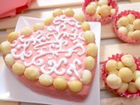 珍珠寶盒蛋糕『澳洲果仁』
