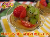 料理甜甜圈【果然更好吃週】繽紛水果凍