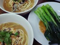 康寶港式酸辣湯麵