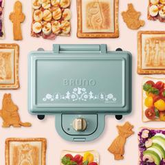 日本BRUNO熱壓三明治鬆餅機