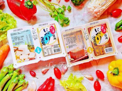百搭中華鹽滷豆腐油豆腐潮美味-健身輕食/異國料理…樣樣行