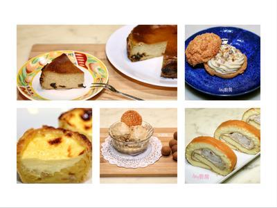 與法國鮮奶油的美味邂逅~中西融合、傳統與現代的味覺激盪