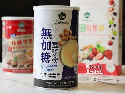 今天使用「薌園無加糖豆漿粉」,教大家如何在家輕鬆製做「鹹豆漿」。 「薌園無加糖豆漿粉」的特色,詳見小撇步說明。 【薌園無加糖豆漿粉】哪裡買▼ 官方網站:http://bit.ly/薌園 豆漿購買:http://bit.ly/無加糖豆漿