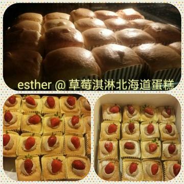 Esther Chan 上傳的跟著做