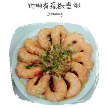 🌹 小金鱼の开心厨房 🍳🍴 上傳的跟著做