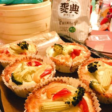 胡湘婷跟著做了時蔬佛卡夏【麥典實作工坊麵包專用粉】