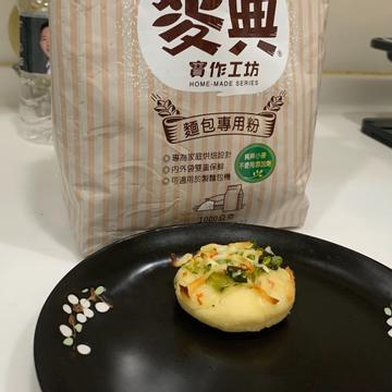 小妤跟著做了時蔬佛卡夏【麥典實作工坊麵包專用粉】