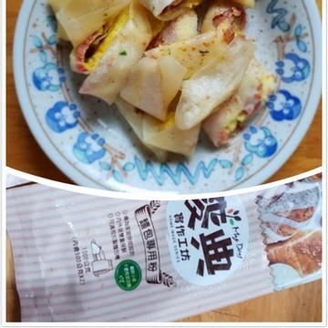 勇兔跟著做了古早味蛋餅【麥典實作工坊麵包專用粉】
