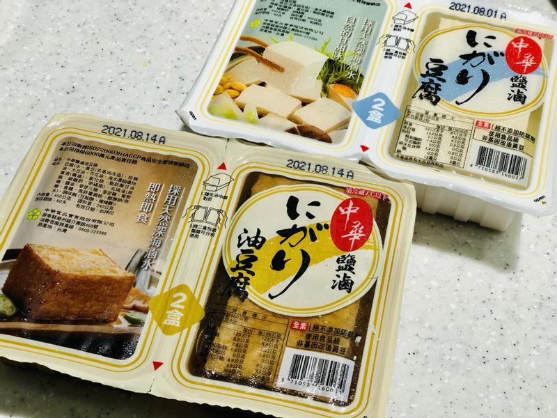 中華鹽滷豆腐/鹽滷油豆腐~美味體驗的第 1 張圖片