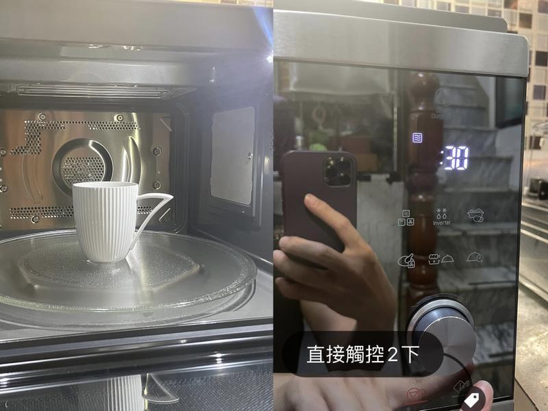 LG 智慧變頻蒸烘烤微波爐,讓你宅煮變大廚!的第 3 張圖片