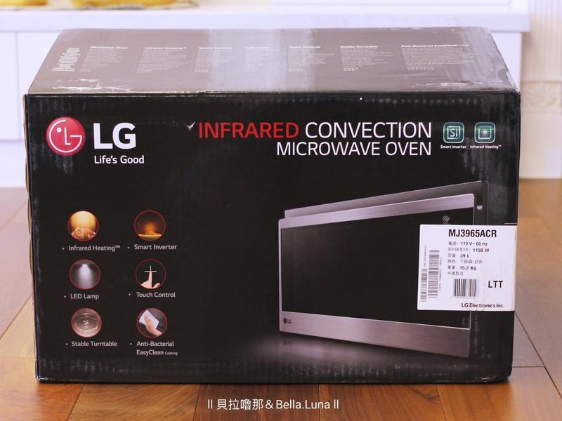 【LG智慧變頻蒸烘烤微波爐】省電高效能,廚房功能大升級!的第 2 張圖片