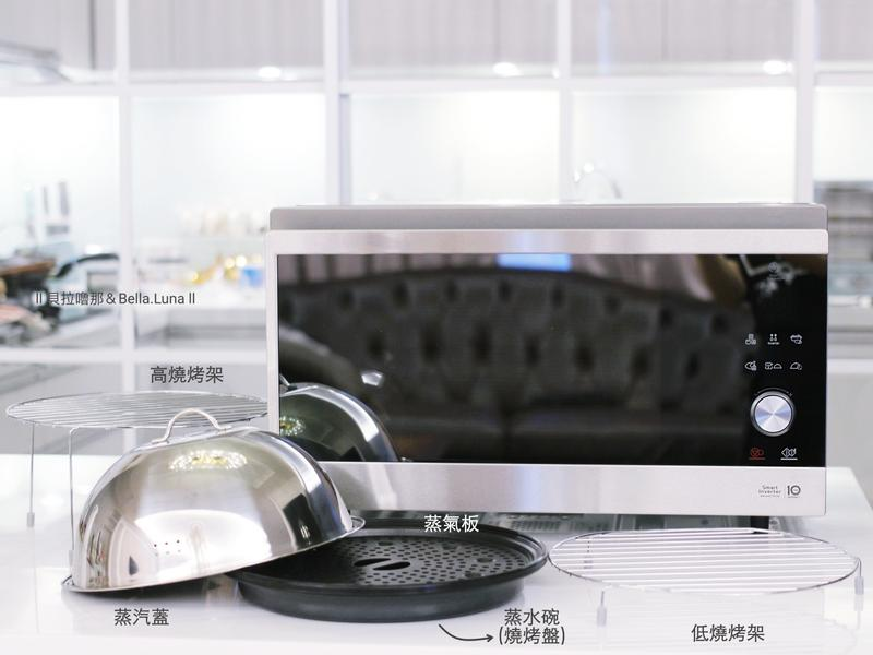 【LG智慧變頻蒸烘烤微波爐】省電高效能,廚房功能大升級!的第 6 張圖片