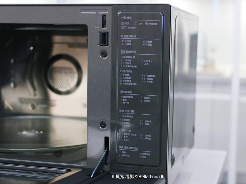 【LG智慧變頻蒸烘烤微波爐】省電高效能,廚房功能大升級!的第 10 張圖片